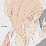 .Akamastu. [My Saihara.]