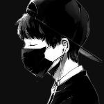 Beast(Emotionless)