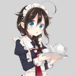 Hizuko (maid)