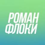 POMAH FLOK1